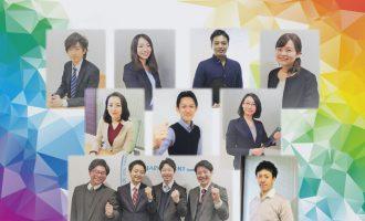 ジャパンポートコンテンツ株式会社採用特設ページのトップ画像